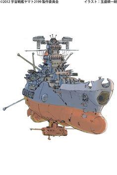 Space battleship Yamoto