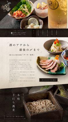 烏丸の居酒屋「ターキー食堂」 Food Web Design, Food Graphic Design, Food Poster Design, Best Web Design, Menu Design, Website Design Layout, Web Layout, Layout Design, Restaurant Website Design