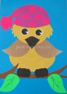 Аппликация из цветной бумаги своими руками для детей 1 класса. Птичка