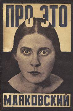 Pro eto (Sobre isto) - 1923  Fotomontagem - impressos, fotografias e guache  sobre cartão (1923)