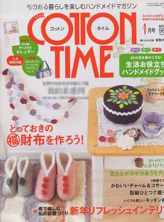 Cotton Time 1 2010 - Lita Z - Picasa Webalbumok Book Crafts, Felt Crafts, Fabric Crafts, Craft Books, Magazine Couture, Minecraft, Japan Crafts, Japanese Sewing Patterns, Sewing Magazines