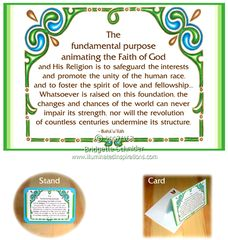 Faith  Vendor: Illuminated Inspirations  Type: Stand or Greeting Card - rectangle