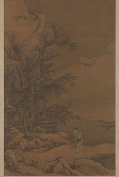 Chinese Painting, Chinese Art, Mandate Of Heaven, Maker Culture, Bare Tree, Image Painting, Chinese Garden, Deciduous Trees, 15th Century
