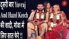 दूसरी बार Yuvraj And Hazel Keech की शादी कराना चाहती थी उनकी मां, गोवा म...