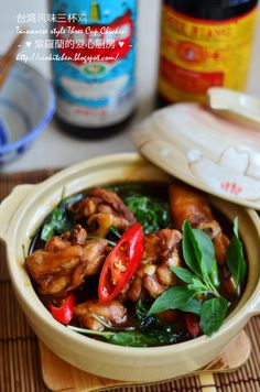 ~♥紫羅蘭的爱心厨房♥~ Violet's Kitchen: 台湾风味三杯鸡 Taiwanese style Three Cup Chicken