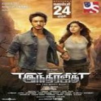 isaimini tamil movies 2019 download free download 320kbps