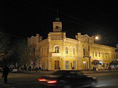 Town Hall Chisinau