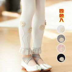 Find More Pants Information about autumn New Arrive  baby girls leggings  2 8 years toddler girls pants kids pink/ink/gray/beige colors girls lace leggings,High Quality Pants from Fashion kids select on Aliexpress.com