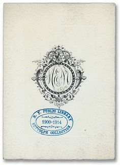 20th century anniversary dinner for ccny class of 1880, hotel manhattan in ny, 1900...