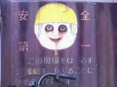 【笑える】街で見かけた面白い看板・張り紙【100枚超】 - NAVER まとめ