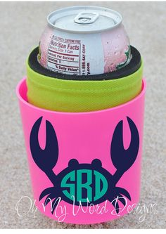 Monogram Beach Cup Holder by OhMyWordDesigns on Etsy, $10.00