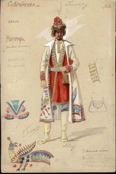 Russian Folk Art, Illustrations, Textiles, Ephemera, Fairy Tales, Contemporary Art, Sketches, Princess Zelda, Costumes