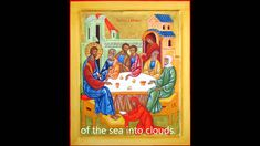 Hymn of Kassiani (with English subtitles)in English (choral arrangement). Very beautiful!
