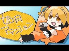 "【VOCALOID IA】Kisaragi Attention ""如月アテンション""【PV】 - YouTube"
