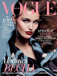 #Vogue Russia | March 2018 #LunaBijl by Luigi & Iango