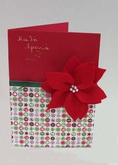 Κάρτα γιορτινή απο χαρτόνια και φύλλα τσόχας.  #ΧΑΛΚΙΔΑ #ΣΑΜΑΡΤΖΗ #ΚΑΡΤΑ #ΧΕΙΡΟΤΕΧΝΙΕΣ #ΒΙΒΛΙΟΠΩΛΕΙΟ #HOBBY #ΧΡΙΣΤΟΥΓΕΝΝΑ