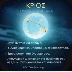Ο Κριός, ένα ζώδιο της φωτιάς, κυβερνάται από τον Άρη, όπως και αυτά του Λέοντα και του Τοξότη. Ωροσκόπιο Κριός 2020 Το Ωροσκόπιο για τον Κριό το 2020 αποκαλύπτει ότι το νέο έτος θα φέρει μεγάλη δόση ενθουσιασμού και προσωπικής και επαγγελματικής επιτυχίας. Greek Quotes, Astrology, Zodiac, Movie Posters, Film Poster, Horoscope, Billboard, Film Posters