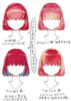 髪の毛の塗り方 by 伊咲ウタ