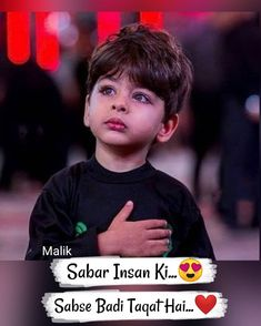 #Malik Muslim Love Quotes, Sad Love Quotes, Motivational Quotes For Life, Truth Quotes, Positive Quotes, Life Quotes, Allah Quotes, Poetry Quotes, Hindi Quotes