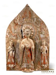Standing Buddha with two Bodhisattvas, Northern Wei Dynasty (386–534 AD), @ National Museum of China