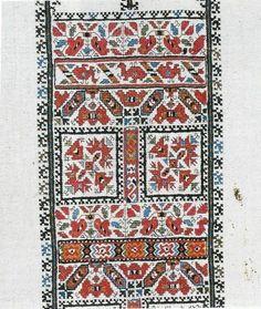 Woman's chemise sleeve, Sofia, Bulgaria