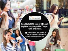 Promote your product and services door to door all over india in different regional languages like Telugu, Tamil and Hindi. know more visit : http://www.mysmsmantra.com/unicode-bulk-sms.html