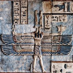 Temple of the Goddess Hathor at Nitentóre (Dendera), detail from the ceiling of the Outer Hypostyle Hall, second strip west (upper register): the God of the West Wind, represented with two serpent heads (both wearing a feather), with double...
