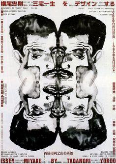 Japanese Poster: Issey Miyake Exhibition. Tadanori Yokoo. 1985