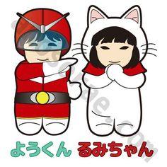 似顔絵の作画例 #cute #キュート #kawaii #かわいい #girl #girls #女の子 #女性 #イラスト #illust #illustration #art #manga #draw #drawing #artworks #doodle #graphic #creative [イラスト制作] http://anosorae.com/