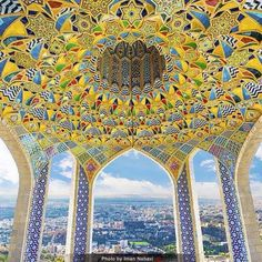 Aview of Shiraz from Baba Kohi Tomb, Shiraz, Fars province, Iran , Photo by Iman Nabavi © (منظره ای از شیراز از بالای مقبره بابا کوهی)
