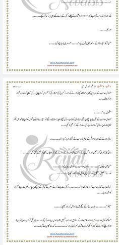 Urdu Novels, Sneakers, Tennis, Slippers, Sneaker, Shoes Sneakers, Women's Sneakers
