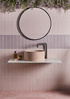 A peach toned blush pink these tiles compliment our pink encaustic patterned tiles. Our Seville metro glazed tiles are a selection of pink toned hand glazed tiles that would be the perfect partners to our encaustic patterned tiles. These metro tiles are very versatile, they suit traditional and contemporary interiors. Handmade in Spain, the glazing process produces natural variations in tone and a slightly undulating surface.