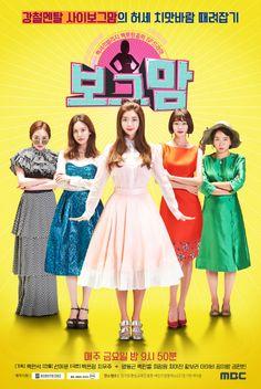 8 Best K Drama Images Korean Dramas Drama Korea Kdrama