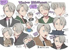 This is beautiful Victor Nikiforov, Yuuri Katsuki, Love Stage, ユーリ!!! On Ice, Yuri Plisetsky, Popular Anime, Bishounen, It Goes On, Gorillaz
