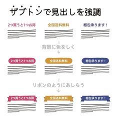 デザインの基本日記 「文字の表現編」|Design Beginner|note