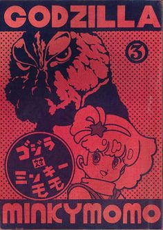 Godzilla and Minky Momo: the tell all comic that reveals their relationship for the first time.