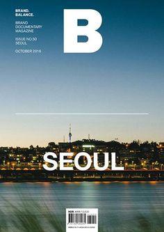 B MAGAZINE #50