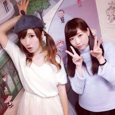 Aya Uchida and Aina Kusuda