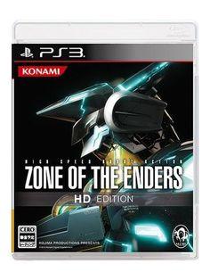 Hideo Kojima presenta el box art oficial de Zone of the Enders HD Collection | Atomix