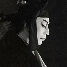 十一代 市川團十郎, Ichikawa Danjuro XI, Kabuki actor, 1909-1965,