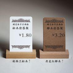 Price Tags Design, Tag Design, Price Signage, Retail Signage, Retail Shelving, Cake Pricing, Wine Shelves, Cafe Interior Design, Brochures