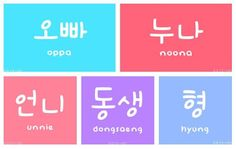 Kpop Café: Hangul ?!