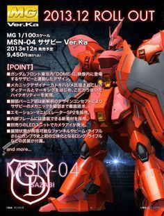 2013101622060406d 454x600 Master Grade 1/100 Sazabi Ver. Ka Price and Release Date