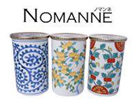 有田焼のカップ酒 NOMANNE(ノマンネ)国立博物館 平成館で売ってました。