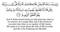 idayumumtaz:    Surah Yunus Chapter 10 Verse 107