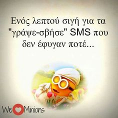 Greek Quotes, Minions, Funny Quotes, Life, Videos, Pictures, Text Posts, Funny Phrases, Photos