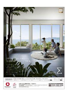 Real Estate Advertising, Real Estate Ads, Advertising Design, Real Estate Marketing, Property Ad, Property Real Estate, Ads Creative, Creative Posters, Ad Design