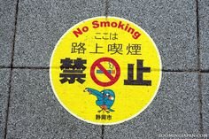 Everything in Japan needs to be somewhat cute! I think it's great that in many areas it's not allowed to smoke. I'm not a fan of cigarette smoke.