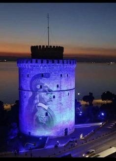 Fantasy Art Warrior, Greek History, Thessaloniki, My Town, Macedonia, Nymph, Greece, The Past, Blue