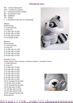 My eye has been drawn to crochet bunny patterns over and over lately- probably because it is starting to show signs of spring! Amigurumi Kawaii Bunny - FREE Crochet Pattern / Tutorial in Spanish - Salvabrani Ravelry: Jenny the Bunny, free Discover th Crochet Dragon Pattern, Crochet Animal Patterns, Crochet Doll Pattern, Crochet Patterns Amigurumi, Crochet Animals, Crochet Dolls, Knitting Patterns, Knitting Toys, Crochet Bear